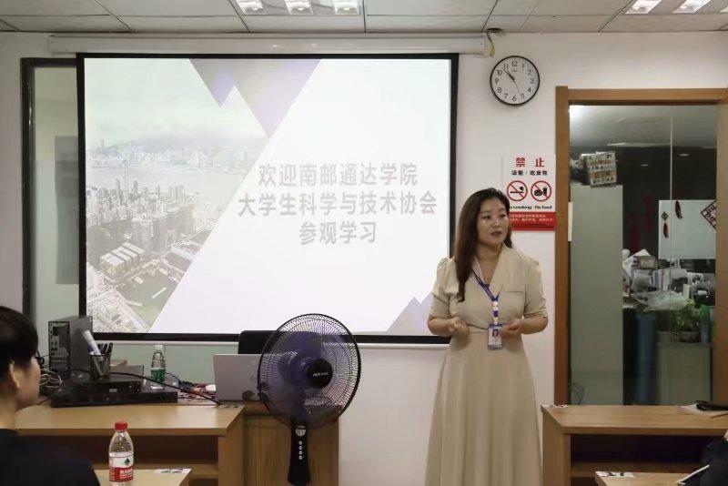 南京郵電大學通達學院大學生暑期社會實踐活動圓滿結束(圖2)